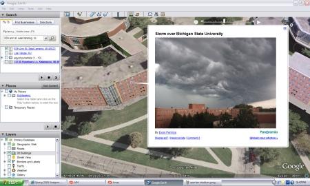 Michigan State University - South Wonders Hall